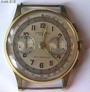 ANTIK.BYZ: антиквариат, серебро, фарфор, часы | Мужские наручные часы