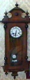 Регулятор - ANTIK.BYZ: антиквариат, серебро, фарфор, часы