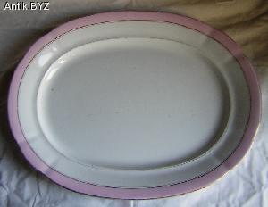 ANTIK.BYZ: антиквариат, серебро, фарфор, часы | Блюдо овальное