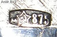 ANTIK.BYZ: антиквариат, серебро, фарфор, часы | Рюмки