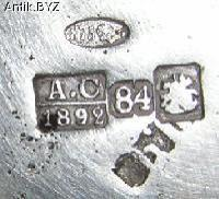 ANTIK.BYZ: антиквариат, серебро, фарфор, часы | Винный стакан