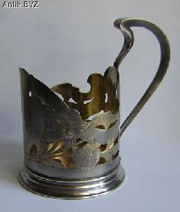 ANTIK.BYZ: антиквариат, серебро, фарфор, часы | Подстаканник