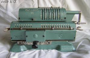 ANTIK.BYZ: антиквариат, серебро, фарфор, часы | Железный Феликс