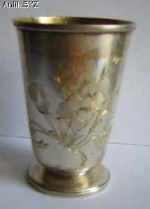 ANTIK.BYZ: антиквариат, серебро, фарфор, часы | Винный стаканчик
