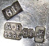 ANTIK.BYZ: антиквариат, серебро, фарфор, часы | Стопа-стопка