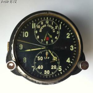 ANTIK.BYZ: антиквариат, серебро, фарфор, часы | Часы полетные